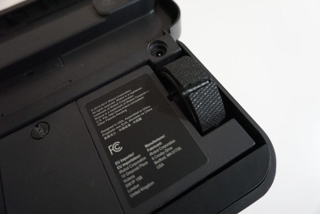 ブラーバ タイヤ 交換 接着剤